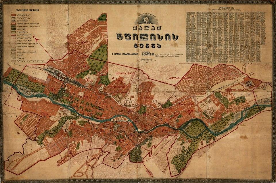 Map of Tiflis dated 1924