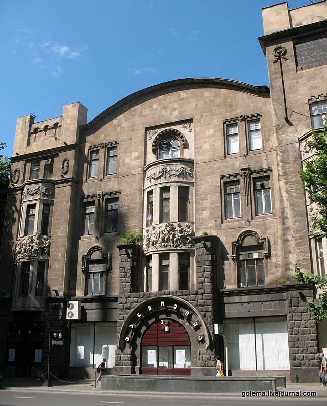 дом А. Мелик-Азарянца