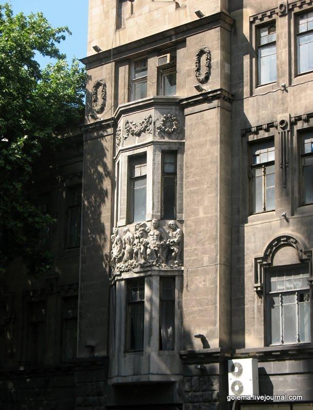 Доходный дом А. Мелик-Азарянца