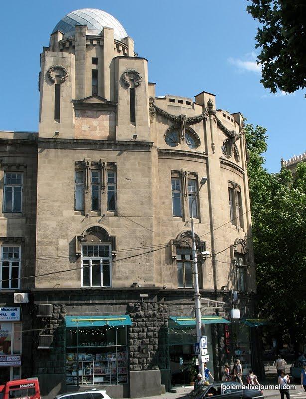 А. Мелик-Азарянц