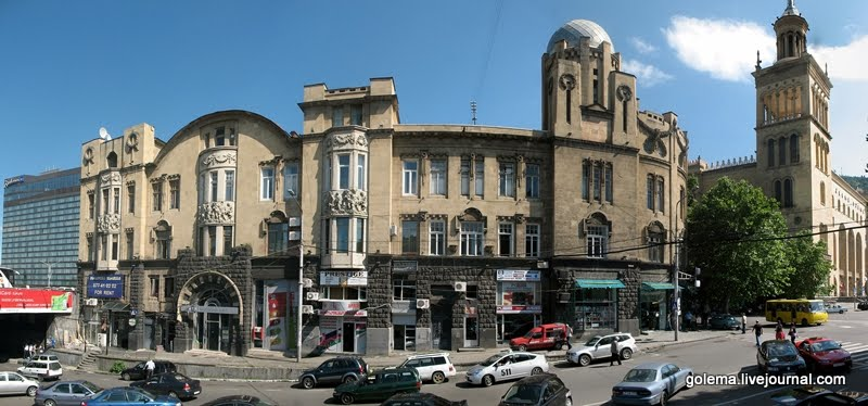 Тбилиси. Доходный дом А. Мелик-Азарянца