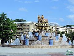 Hotels in Kutaisi