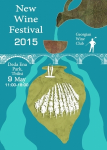 New wine festival 2015 Georgian Wine Club