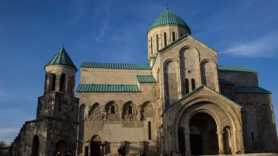Day tours from Kutaisi