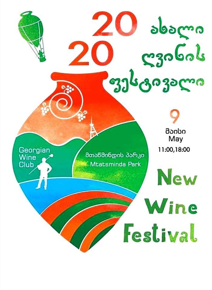 New Wine Festival 2020